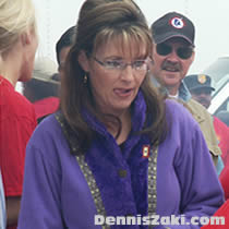 Palin tongue